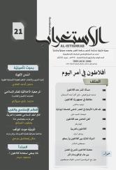 العدد 21