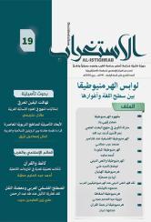 العدد 19